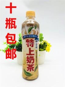10瓶包邮 台湾进口 御茶园维他露特上奶茶550ML