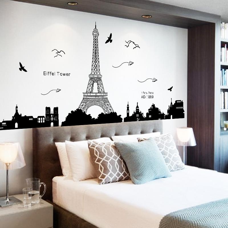 巴黎铁塔墙纸