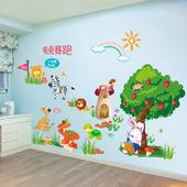 饰墙上贴纸墙画 墙纸自粘卡通墙贴儿童卧室墙壁贴画宝宝婴儿房间装