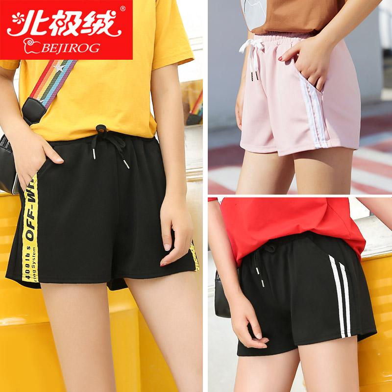 运动粉色女短裤