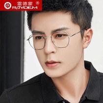 儿童平光潮流保护眼睛日韩金边男款质感平光眼镜不规则简约防近视