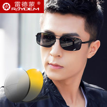Customized myopic sunglasses for men with discolored Polarized Sunglasses driver with night vision glasses for driving