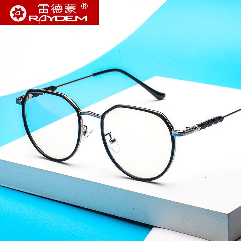 Raydem雷德蒙9275防蓝光眼镜