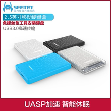 Shuolitai Mobile Hard Disk Box USb External Read 2.5 inch Laptop Solid State Machinery USB3.0 Shell External Hard Disk Box Shell Protective Shell Mobile Hard Disk Read External