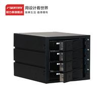 硕力泰SEATAY 光驱位3转4免工具硬盘模组机箱笼4盘硬盘架 免螺丝