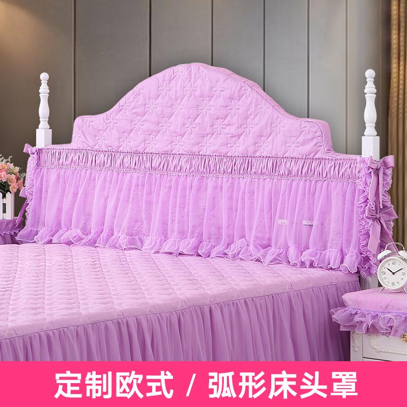 欧式简约现代公主风床头罩床头套罩弧形不规则布艺全包半圆形蕾丝