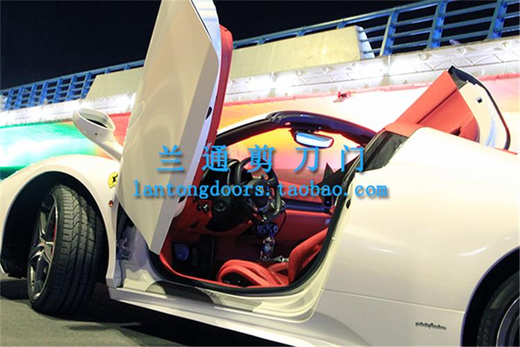 法拉利458 Spider 加利福尼亚改装剪刀门 法拉利兰通剪刀门车门