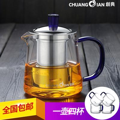 创典 耐热玻璃茶壶小号加厚透明泡茶壶过滤花茶壶沏茶泡杯冲茶器