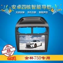 专用车载大屏导航一体机A30江淮和悦三厢和悦