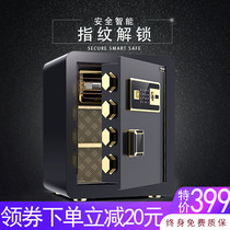 Ding Hair Office household 45cm60cm High Safe Fingerprint password office electronic All-steel anti-theft single two-door safe box fingerprint password bedside into the wall wardrobe all steel safe