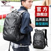 七匹狼双肩包男 韩版女休闲潮包 学生书包电脑包旅行包双肩背包男