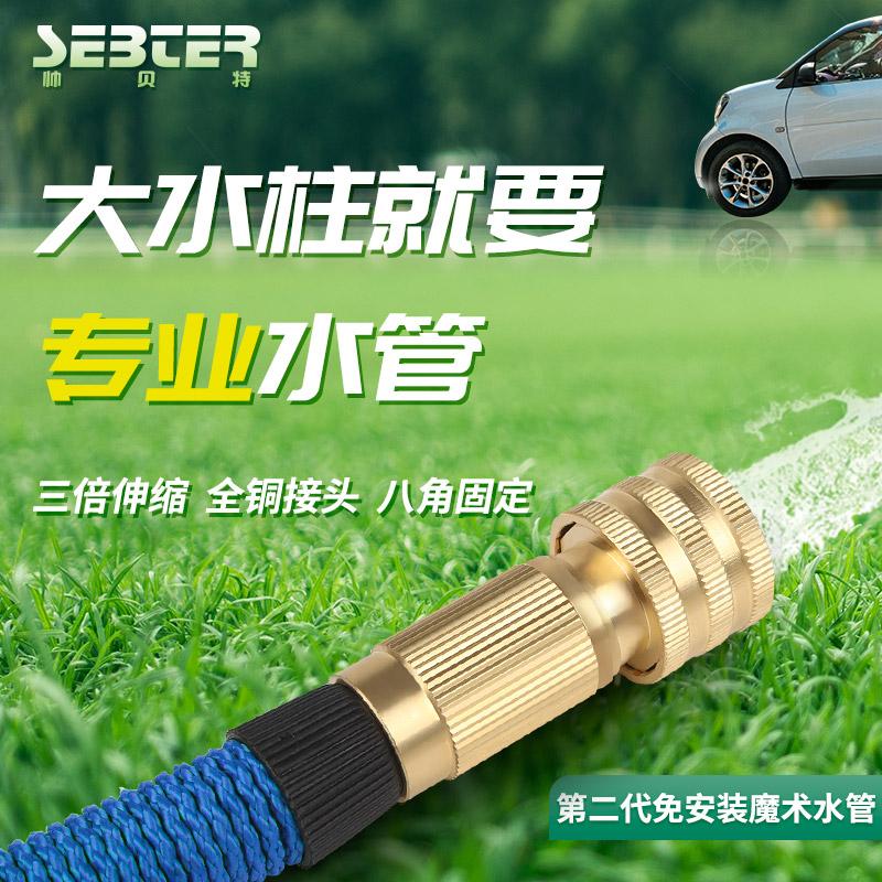 水龙头接头洗衣机进水管快速转换头多功能洗车水管接口对接器软管
