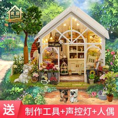 Diy hut sunshine flower house hand-assembled house building model villa to send creative birthday gift girl