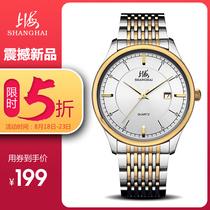 新款日本机芯小盘女士手表女学生潮流手链表精美装饰石英腕表2018