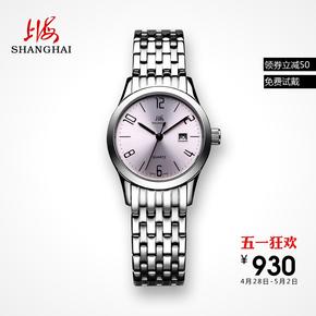 上海手表女石英表钢带国产牌薄款正品DR0137L简约数字手表女女士