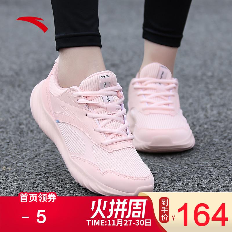 安踏运动鞋女鞋2019冬季新款官网正品时尚皮面女子跑步鞋休闲鞋子