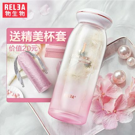物生物便携玻璃女可爱清新创意茶杯韩国韩版大容量学生水杯随手杯