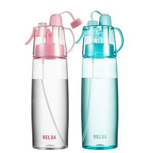物生物喷雾随手杯女便携创意水杯子夏天学生家用儿童塑料运动水壶