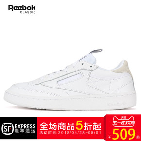 Reebok锐步男鞋2017秋季CLUB C 85 轻便运动休闲板鞋BS6212 AWH80