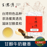 2019 new tea king De Chuan Jinyu Ulong tea 150g fragrant tea-type milk Taiwan Oolong tea table tea No. 12