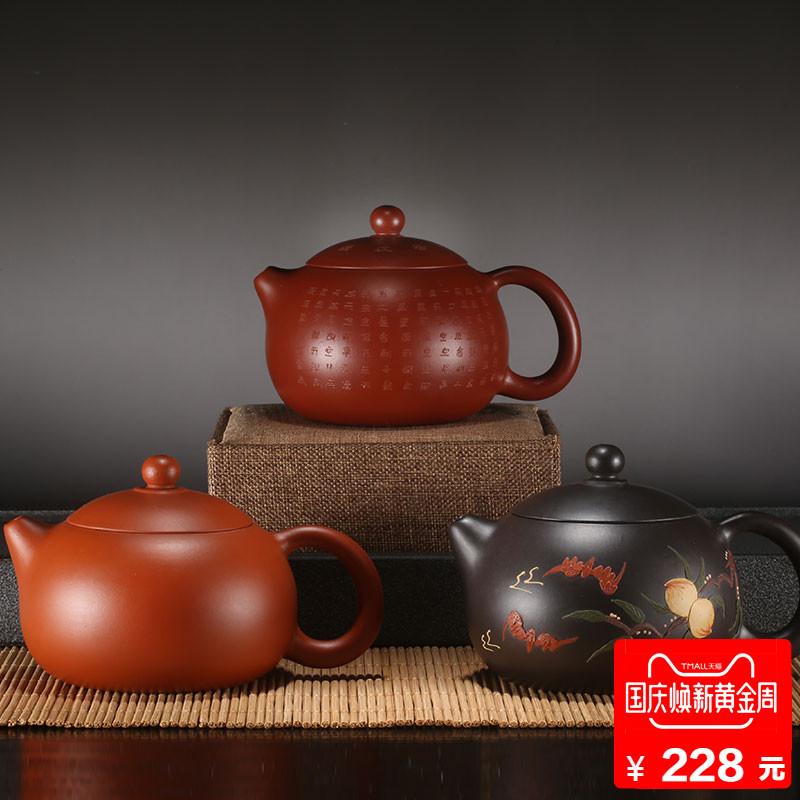 束氏紫砂茶壶