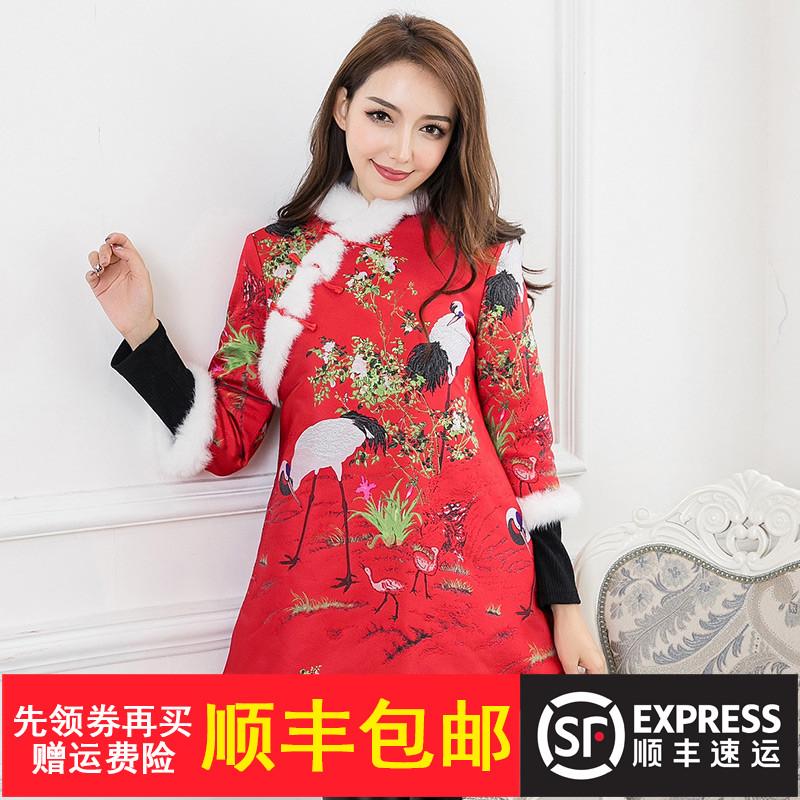 红色连衣裙毛领