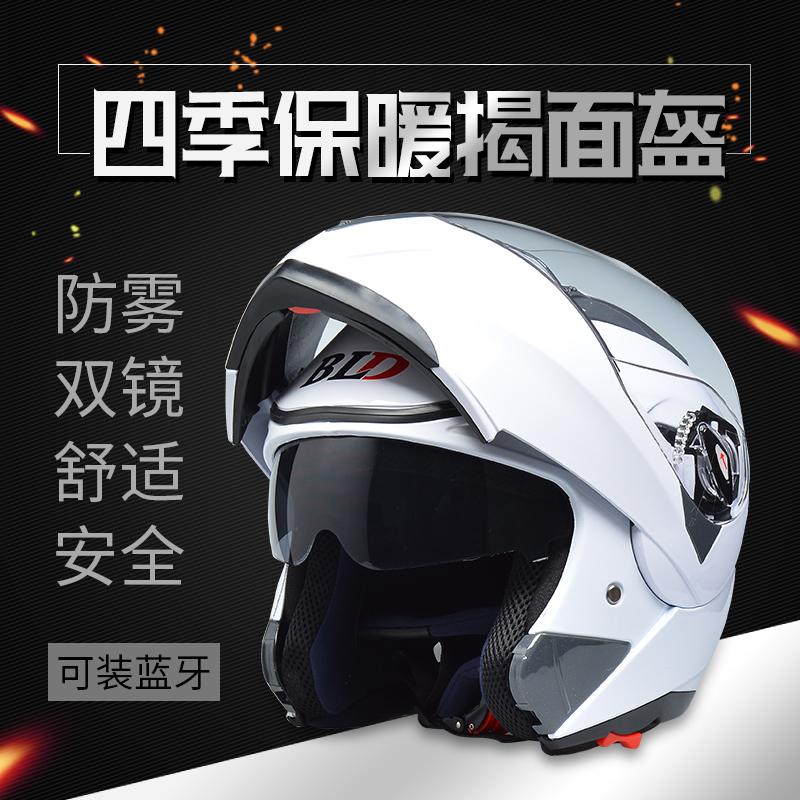 Шлемы Артикул 572976521604