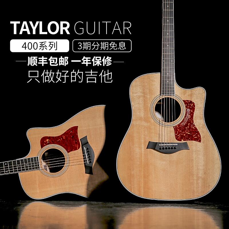 吉他限量版