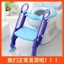Baby Toilet toilet staircase chair baby kid boy bathroom toilet rack cover Stroller washer Staircase Type