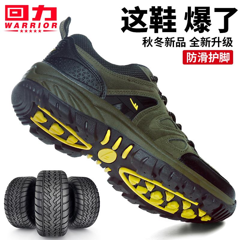 回力男鞋运动鞋秋季新款旅游休闲鞋网鞋冬季防滑户外中老年登山鞋