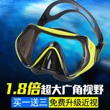 Маски для подводного плавания Артикул 551179315988