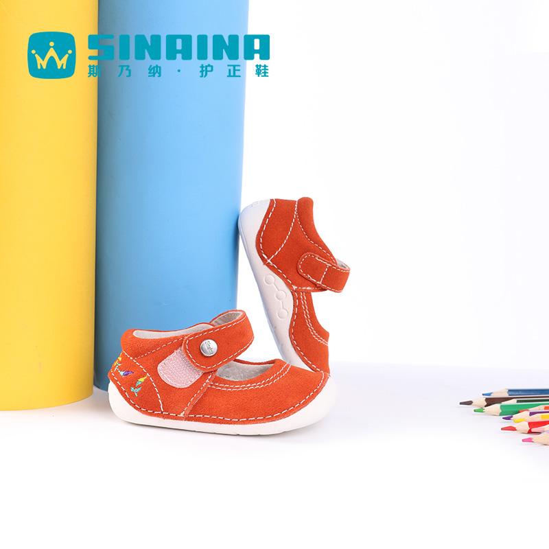 SP1712172R剖层绒面革春秋牛学步皮鞋