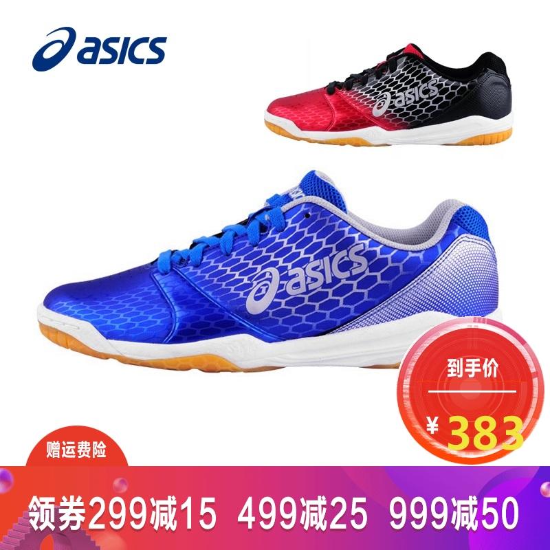 亚瑟士ASICS乒乓球鞋 室内外运动鞋ATTACK FUN男鞋女鞋TPA330