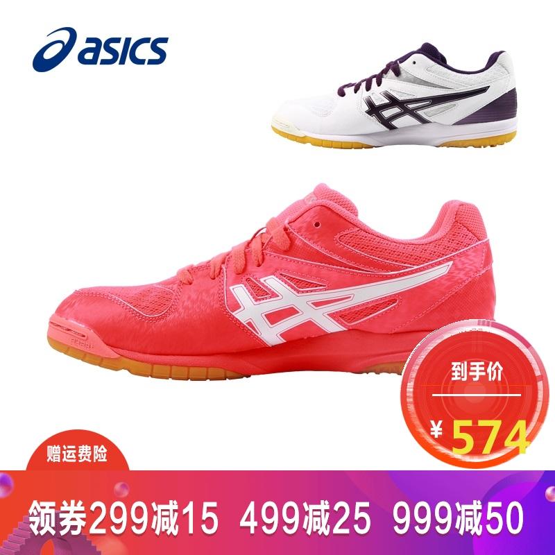 亚瑟士ASICS乒乓球鞋  室内运动鞋ATTACK SP 3 男鞋女鞋TPA333