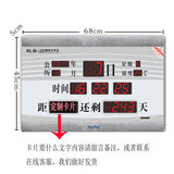 Hongtai calendar electronic clock student timer test take reminder college entrance examination schedule electronic timer card
