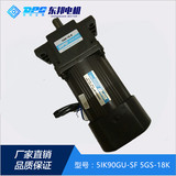 Direct-selling DPG Dongbang 5IK90GU-SF 5GS-18K speed-regulating motor 90W three-phase motor