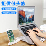 Laptop bracket cervical vertebra desktop elevation office laptop computer lifting rack portable radiator bracket base folding rotary simple vertical idler bracket Apple Mac mat