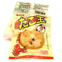 盒条15丸玉水产北海道即食长脚蟹肉棒蟹柳休闲零食日本进口零食