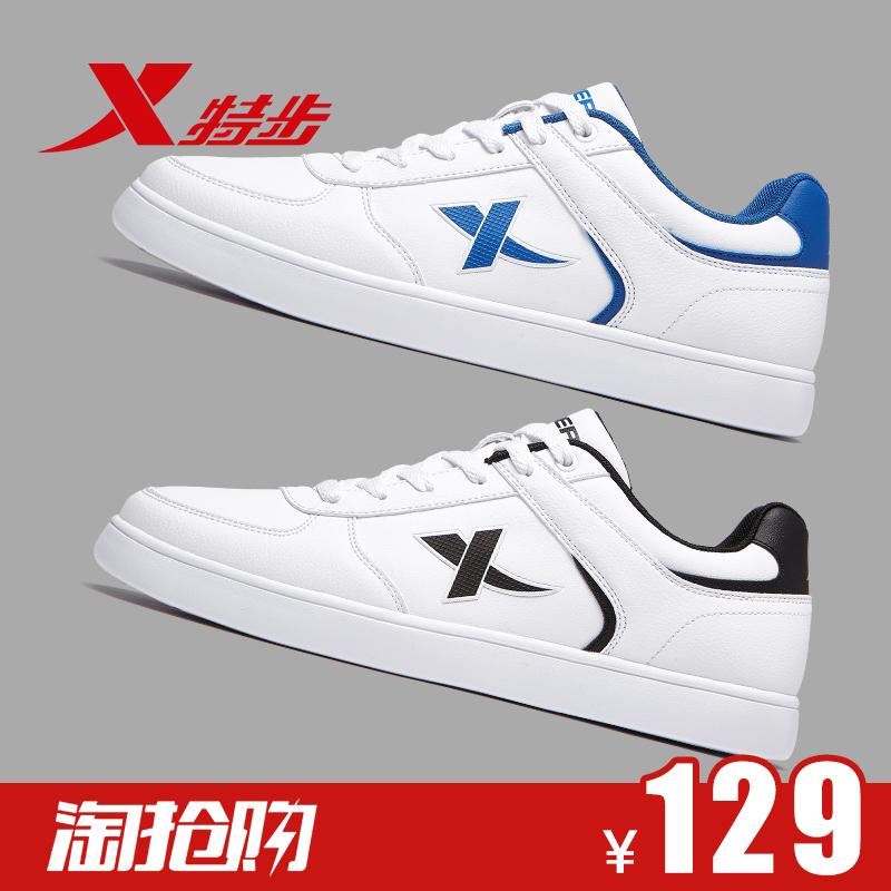 特步男鞋正品板鞋2019年春夏新款运动鞋男耐磨平底小白鞋休闲鞋男