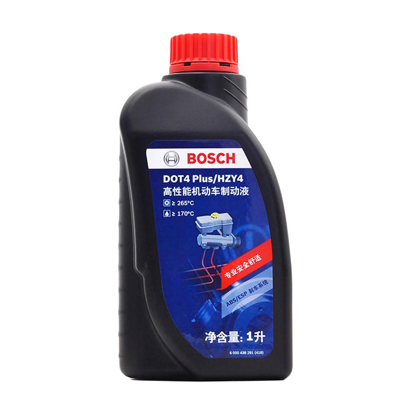 博世DOT4升级版刹车油制动液PLUS高性能通用型汽车摩托车离合器油
