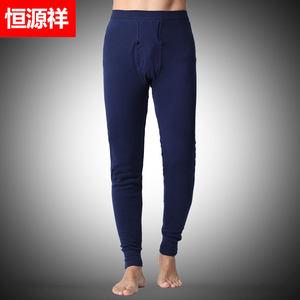 恒源祥男士纯棉秋裤保暖裤男青年薄款棉毛裤加肥加大码打底裤线裤
