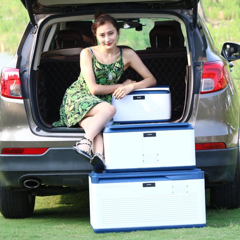 汽车后备箱储物箱车载收纳箱盒置物箱居家车内用密码箱ABS塑料箱