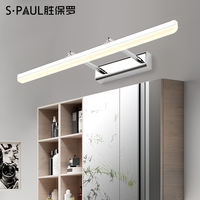 Mirror front light led bathroom bathroom mirror cabinet mirror light simple modern dressing table retractable length mirror light