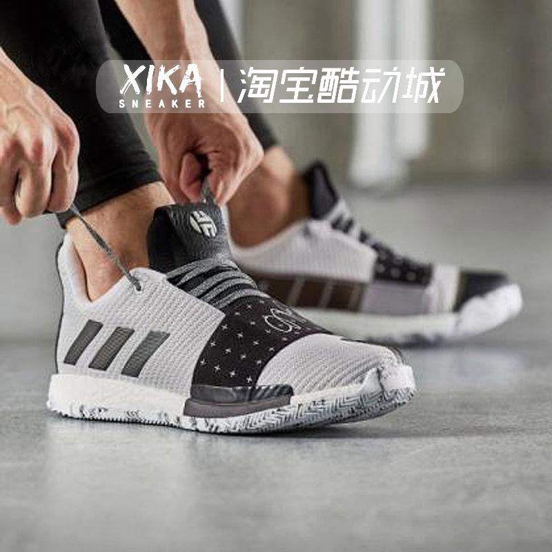 阿迪达斯/Adidas Harden Vol. 3哈登3代首发黑白运动篮球鞋G54765