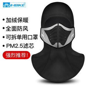 INBIKE冬季头套全脸面罩防风防寒保暖滑雪摩托车自行车骑行口罩男