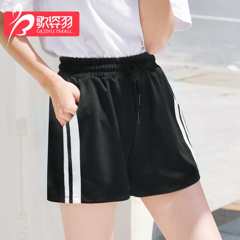 秋夏季短褲