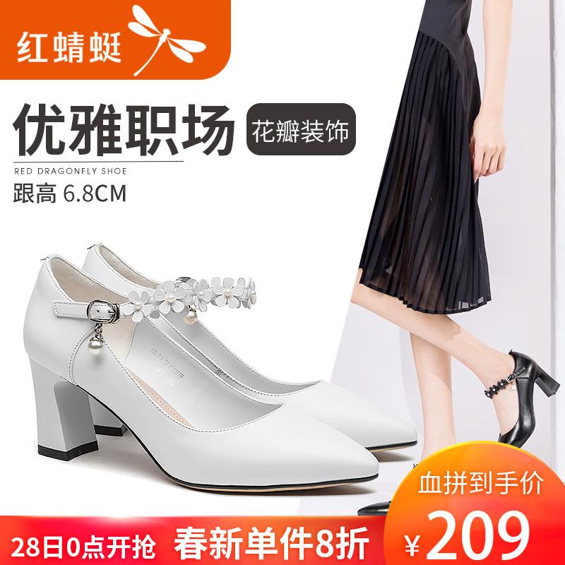 红蜻蜓女鞋官方正品2019春季新款粗高跟鞋扣带尖头优雅职场单鞋女