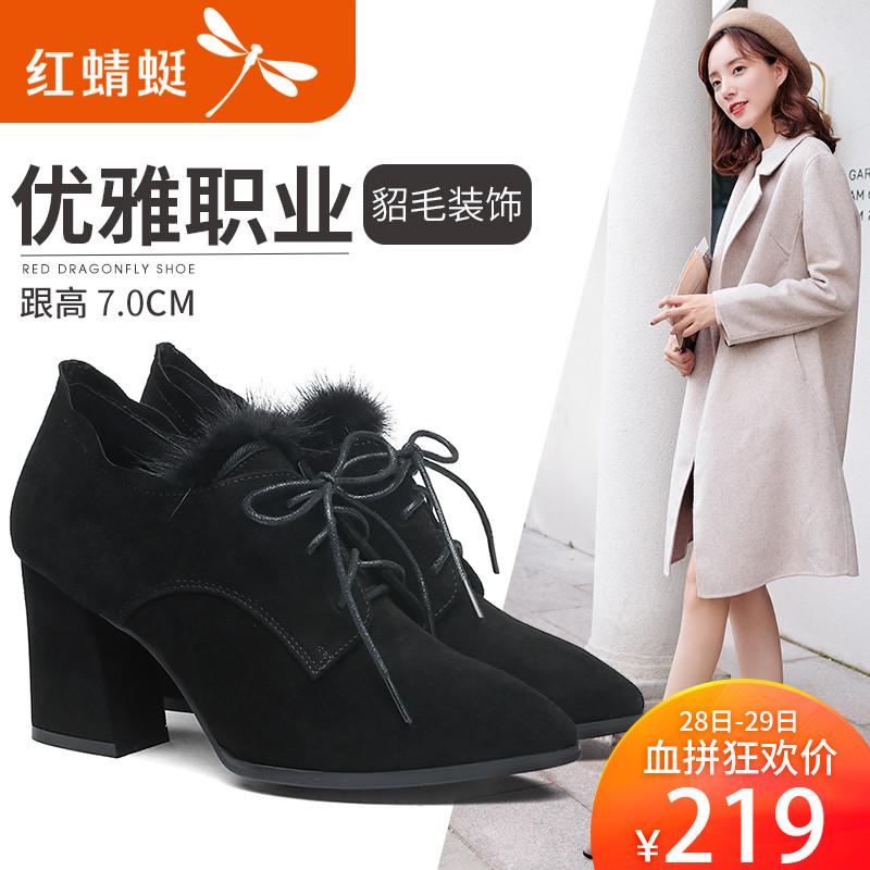红蜻蜓官方女鞋2018秋季新款绒面真皮系带高跟单靴简约粗跟女短靴