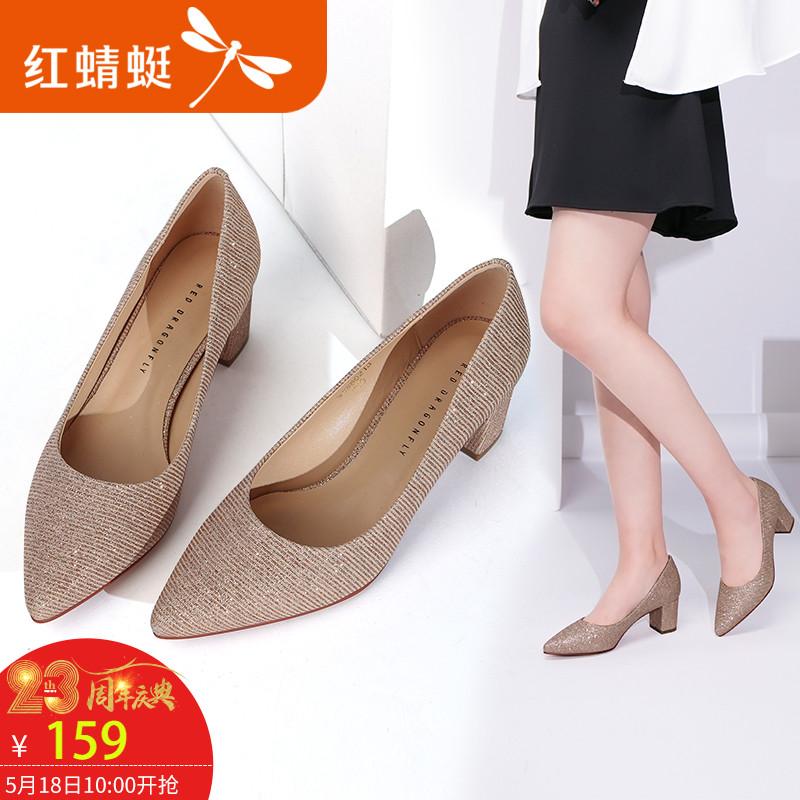 时装女鞋舒适