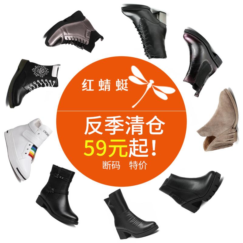厚底马丁靴长靴